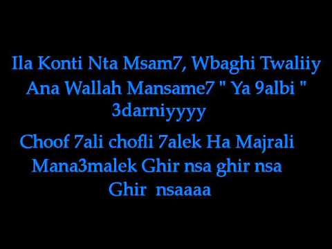 Mr Oka - Ya 9albi Paroles