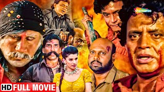 Ganga Ki Kasam - Hindi Full Movie - Mithun Chakraborty, Jackie Shroff, Dipti Bhatnagar - Hindi Hit