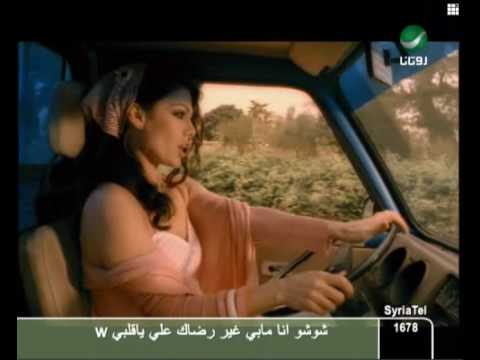 Hayfaa Wahbi - Lebanon (arab Song) video