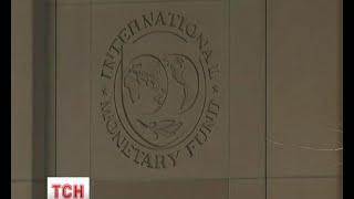 Сьогодні у Вашингтоні відбудеться тристороння зустріч із реструктуризації українського боргу - (видео)