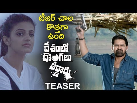 Deshamlo Dongalu Paddaru Movie Teaser | Khayyum | 2018 Latest Telugu Movies