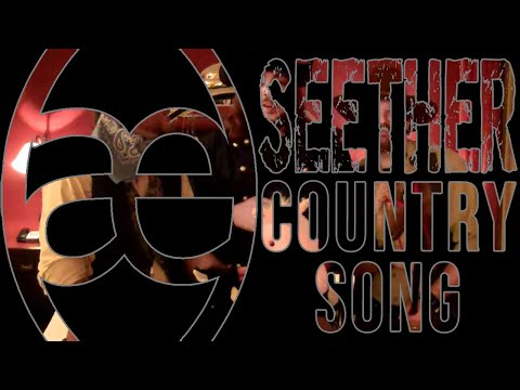 Country Song (Unplugged, 7/19/14)