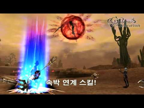 Lineage 2 Goddess of Destruction: Wynn Summoner