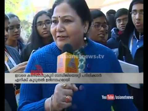 Asianet News Proud to be an indian team reach Gandhian study centre