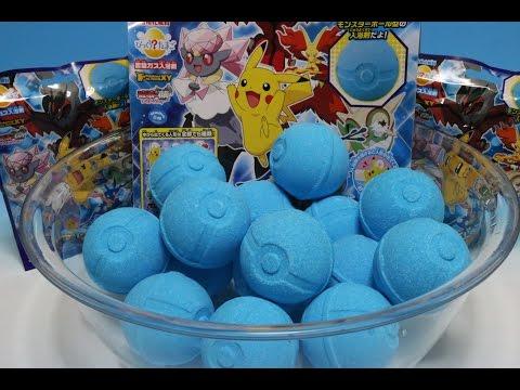 ポケットモンスターXY2 びっくらたまご×15 破壊の繭とディアンシー Pokemon XY Bath Bubble powder ball  ポケモン バスボール 入浴剤 おもちゃ
