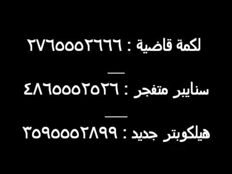 كلمات سر حرامي سيارات سوني 3 Music Videos