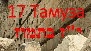 #17тамуза пост и пир веры, скорбь и радость! Храм Божий! 2020.07.09 вечер #АрхиепископСергейЖуравлев