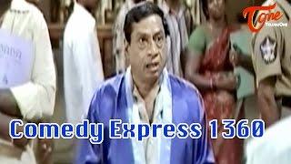Comedy Express 1360    Back to Back    Telugu Comedy Scenes