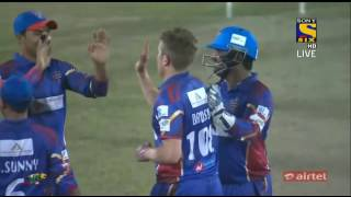 Funny Out Anamul Haque BPL-2016