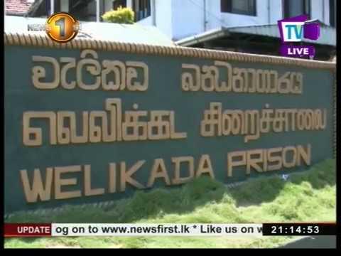 prisons hospital fai|eng