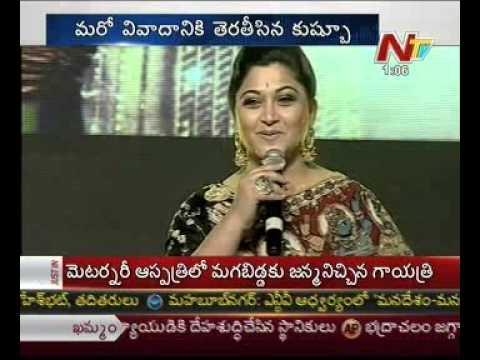 Actress Kushboo Wearing Saree with Images of Hindu Gods