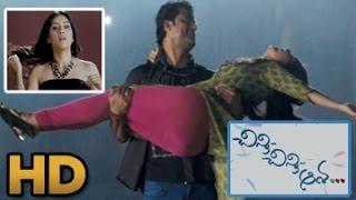 Chinni Chinni Aasa - Chinni Chinni Aasa Movie Theatrical Trailer | Aparna Nair | Ajya | Rajeev | Dhanya Balakrishna