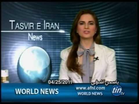 Yasmine Ashrafi Reports:Wikileaks,  World News/politics