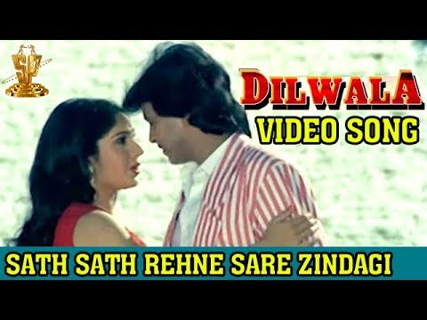 Satth Sath Rehne Sare Jindagi-dilwala(hindi) video