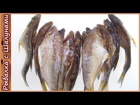 Вяленая рыба к пиву своими руками 5