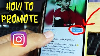 How to Promote Instagram Video or Photo [Hindi]