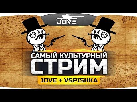 Спокойный Ламповый Cтрим с Vspishka ● PUBG