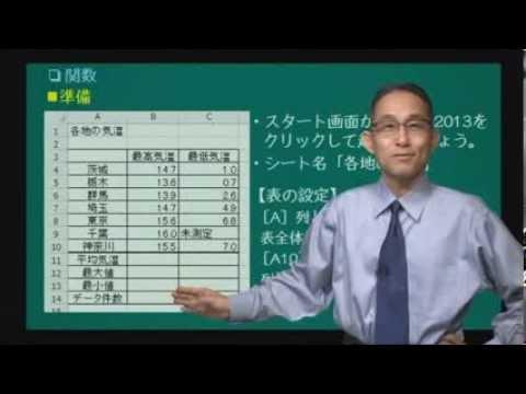 【エクセル】【日本語入力】【パソコン】【windows】…関連最新動画