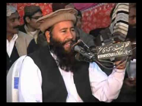 Molana Qari Khalid Mujahid In Company Bag Okara Conference (valadat  E  Rasool) video