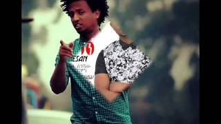 Sam Yerom - Susa ሱሳ (Amharic)