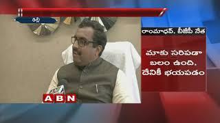 CM Chandrababu Naidu playing Political Games over BJP : BJP Ram Madhav
