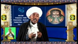 Ethiopan Ortodox Tewahido by Mehabere Kidusan  Like Lekwunt  Ezera Hadis
