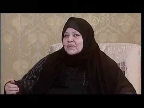 Sakina, Puerto Rico, Discovering Islam-1