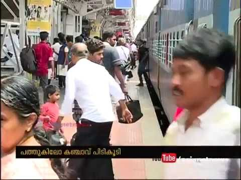 10 KG Ganja trafficking via train caught at Kochi