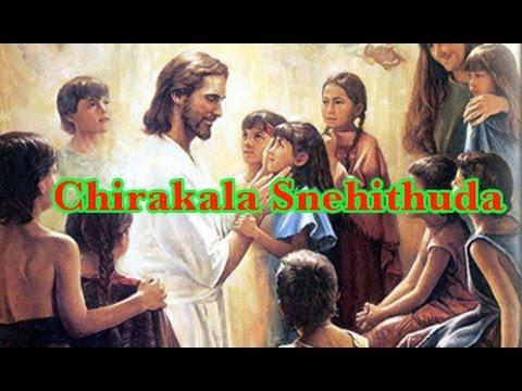 Chirakala Snehithuda || Navodayam || Telugu Christian Songs video