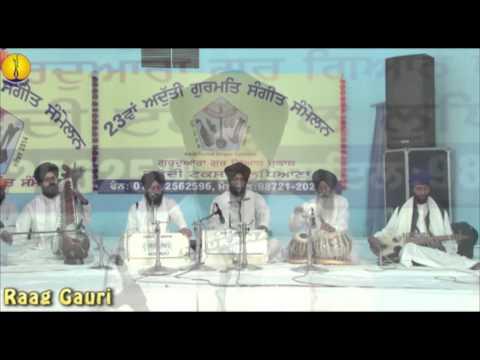 Raag Gauri - Bhai Sandeep Singh : Adutti Gurmat Sangeet Samellan - 2014