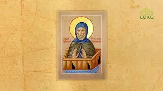 Церковный календарь. 6 июня 2020. Преподобный Симеон Столпник (596)
