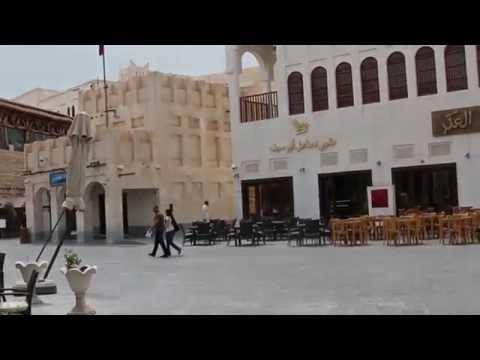 Tourism in QATAR (السياحة في قطر)