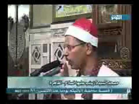 تواشيح دينية مصر مدح أهل البيت thumbnail