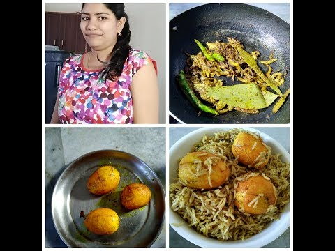 #DIML || Egg Biryani || Egg pulao Recipe in telugu