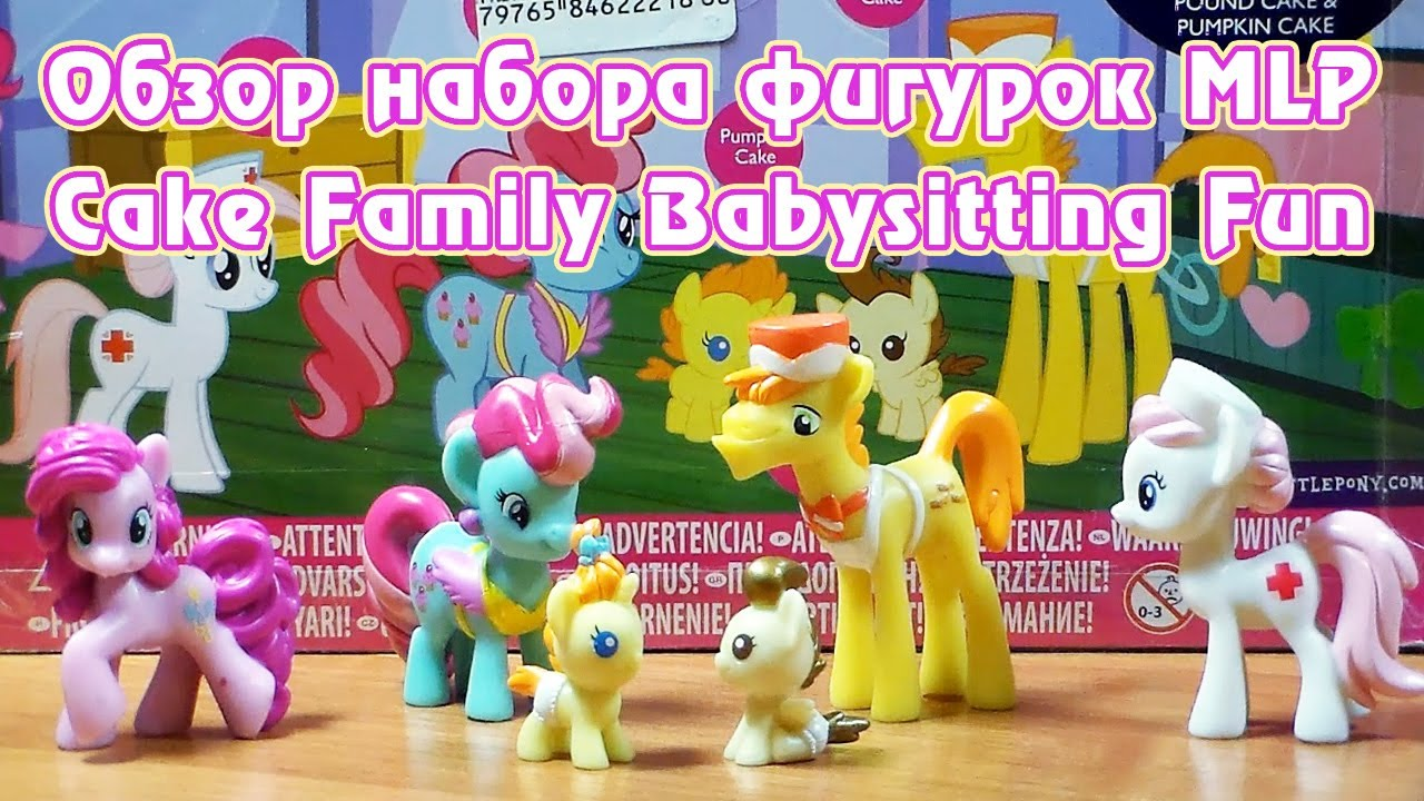 My Little Pony Friendship is Magic  Cast Images  Behind