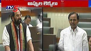 CM KCR Clarifies About Telangana Debts | Uttam Kumar | Jana Reddy