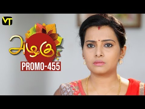 Azhagu Promo 20-05-2019 Sun Tv Serial  Online