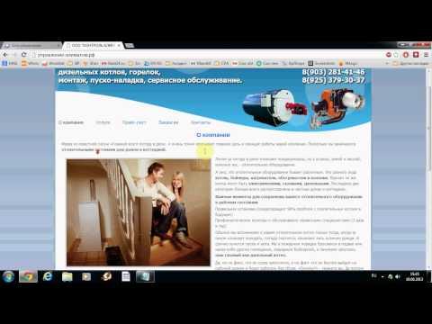 Запуск и настройка контекстной рекламы Яндекс Директ самостоятельно.