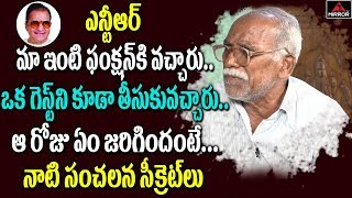 Senior NTR's Driver Lakshman About NTR Greatness and Reveals NTR Life Story | Mirror TV Channel