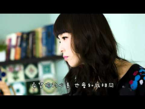 【中字】wonder Girls 先藝 - Maybe (dream High - Part.2 Ost) video