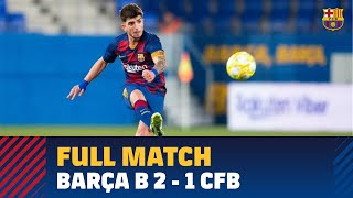 [FULL MATCH] Barça B defeat CF Badalona with stunning Monchu goal! 🔥