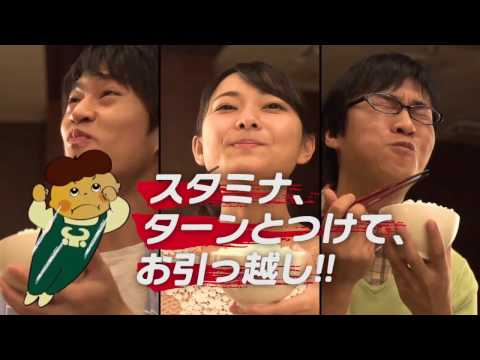 引っ越し焼き肉キャンペーンCM(3人で焼き肉篇)