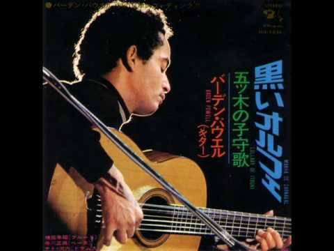 Baden Powell plays Itsukino Komoriuta (The lullaby of Itsuki) 1970