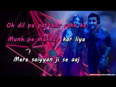 "The Breakup Song (Instrumental / Karaoke) [from ""Ae Dil Hai Mushkil""] {2016}"