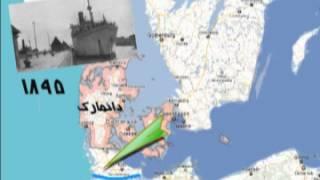 دریای بالتیک در قرآن - من خدا هستم