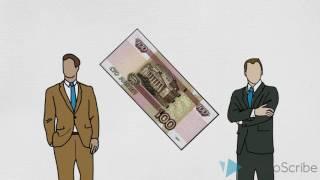 Зачем горбатиться и зарабатывать деньги, если можно создать самим любое количество