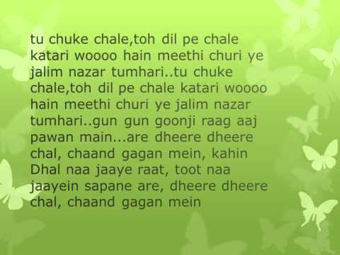 Dheere dheere chal chand gagan mein lyrics