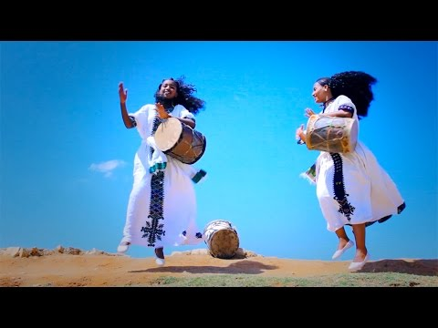 Hermela Abreha - Keberoy / New Ethiopian Tigrigna Music (Official Video)