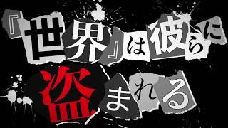 Persona 5 video 3