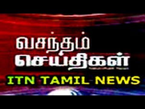 ITN Tamil News - 04th February 2015 - www.LankaChannel.lk